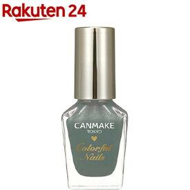 キャンメイク(CANMAKE) カラフルネイルズ N12(1個)【キャンメイク(CANMAKE)】