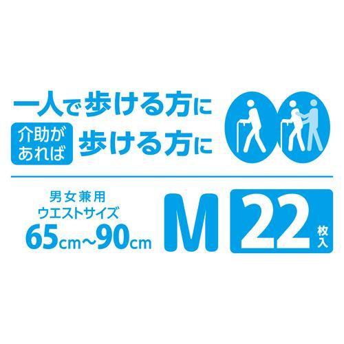 リフレはくパンツ軽やかなうす型Mサイズ