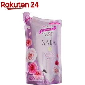 サラ ヘアコンディショナー しっとりさらさら サラスウィートローズの香り つめ替え用(350ml)【kane10】【SALA(サラ)】