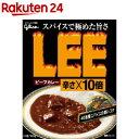 ビーフカレー LEE 辛さ*10倍(180g)【LEE(リー)】