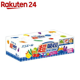 エリエール 超吸収キッチンタオルボックス(150枚(75組)入)【エリエール】[キッチンペーパー]