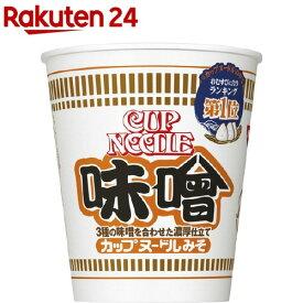 日清 カップヌードル 味噌(83g*20個入)【カップヌードル】