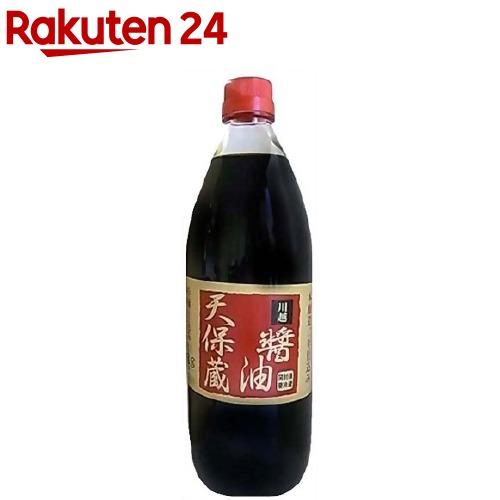 天保蔵醤油(1L)【はつかり醤油】
