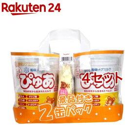 雪印メグミルク ぴゅあ 景品付き2缶パック(820g*2缶*4セット)【ぴゅあ】
