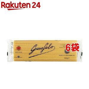 ガロファロ NO.12 リングイネ(500g*6コセット)【ガロファロ(GAROFALO)】