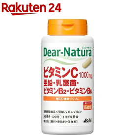 ディアナチュラ ビタミンC・亜鉛・乳酸菌・ビタミンB2・ビタミンB6(120粒)【Dear-Natura(ディアナチュラ)】