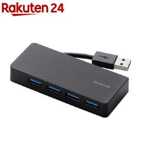 エレコム USBハブ 3.0 ケーブル収納 バスパワー 4ポート ブラック U3H-K417BBK(1個)