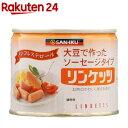 三育フーズ リンケッツ(190g)【イチオシ】