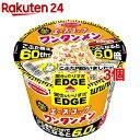エースコック EDGExワンタンメン タンメン味 こぶた誕生60thでこぶたなると6.0倍(3個セット)【エースコック】