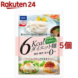 DHC 6kcaLダイエット麺(100g*5コセット)【DHC サプリメント】
