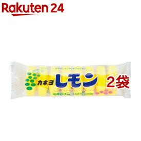 カネヨ レモン石けん(45g*8コ入*2コセット)【カネヨ】