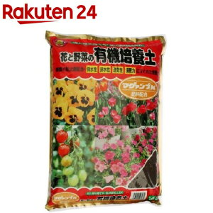 SUNBELLEX G マグアンプK入り花と野菜有機培養土の土(14L)【SUNBELLEX】