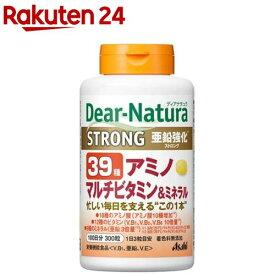 ディアナチュラ ストロング39 アミノ マルチビタミン&ミネラル 100日分(300粒)【イチオシ】【Dear-Natura(ディアナチュラ)】