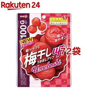 梅干しアップ(100g*72袋セット)