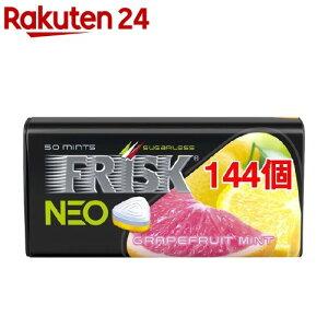 フリスク ネオ グレープフルーツミント(35g*144個セット)【FRISK(フリスク)】