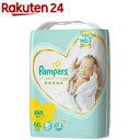 パンパース おむつ はじめての肌へのいちばん テープ スーパージャンボ 新生児(66枚入)【KENPO_09】【StampgrpB】【KE…