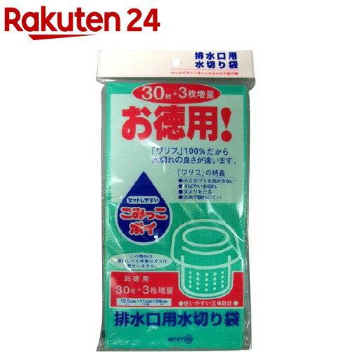 ごみっこポイ排水口用水切り袋