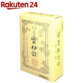 【第2類医薬品】喜谷實母散 5日分(5包)【喜谷實母散】