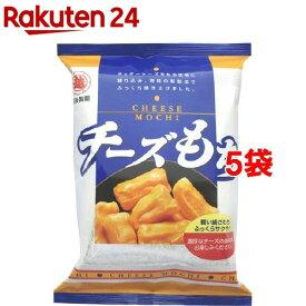 越後製菓 チーズもち(40g*5袋セット)