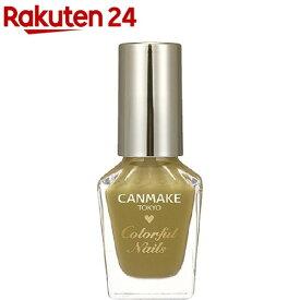 キャンメイク(CANMAKE) カラフルネイルズ N13(1個)【キャンメイク(CANMAKE)】