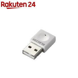 エレコム 300Mbps USB無線小型LANアダプタ WDC-300SU2SWH(1コ入)【エレコム(ELECOM)】