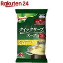 クノール クイックサーブスープ コーンクリーム 業務用(460g)【クノール】