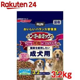 ラン・ミールミックス 大粒 健康を維持したい成犬用(3.2kg)【ラン(ドッグフード)】[ドッグフード]
