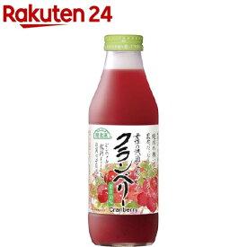 マルカイ 順造選 クランベリー 果汁50%(500ml)【順造選】