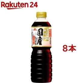 イチビキ 食品添加物無添加 国産しょうゆ 天然醸造(800ml*8本セット)【イチビキ】