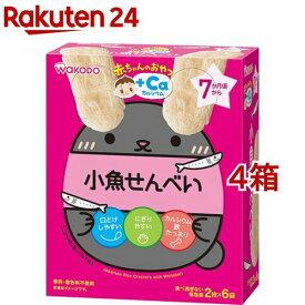 和光堂 赤ちゃんのおやつ+Ca カルシウム 小魚せんべい(20g(2枚*6袋入)*4コセット)