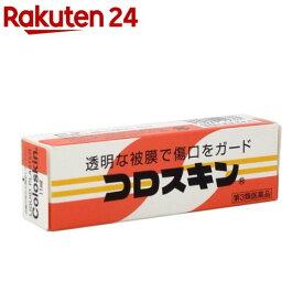 【第3類医薬品】コロスキン(11ml)【コロスキン】