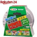 アサヒペン パワーテープ ホワイト 25m(1コ入)【アサヒペン】