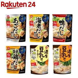 キッコーマン 鍋つゆ 6種アソートセット(1セット)【キッコーマン】