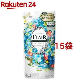 フレア フレグランス 柔軟剤 フラワー&ハーモニー つめかえ用(400ml*15袋セット)【フレア フレグランス】