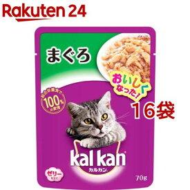 カルカン パウチ まぐろ ゼリー仕立て(70g*16袋)【m3ad】【dalc_kalkan】【カルカン(kal kan)】[キャットフード]