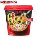 おどろき野菜 ユッケジャンチゲ(12コ)【おどろき野菜】
