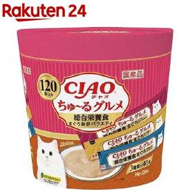 チャオ ちゅ〜るグルメ 総合栄養食 まぐろ海鮮バラエティ(14g*120本入)【ちゅ〜る】