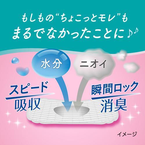 ロリエさらピュア10ccパウダリーフラワーの香りスリムタイプ