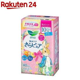 ロリエ さらピュア スリムタイプ 10cc パウダリーフラワーの香り(40枚入)【ロリエ】