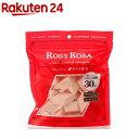 ロージーローザ バリュースポンジN ダイヤ型タイプS(30コ入)【ロージーローザ】