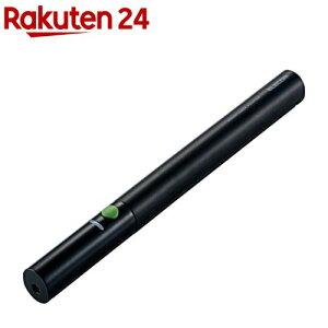 エレコム 緑色レーザーポインター プレゼンター機能無し ブラック ELP-GL09BK(1個)【エレコム(ELECOM)】