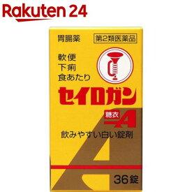 【第2類医薬品】セイロガン糖衣A(36錠入)【KENPO_08】【正露丸】