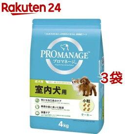 プロマネージ 成犬用 室内犬用(4kg*3コセット)【m3ad】【プロマネージ】[ドッグフード]