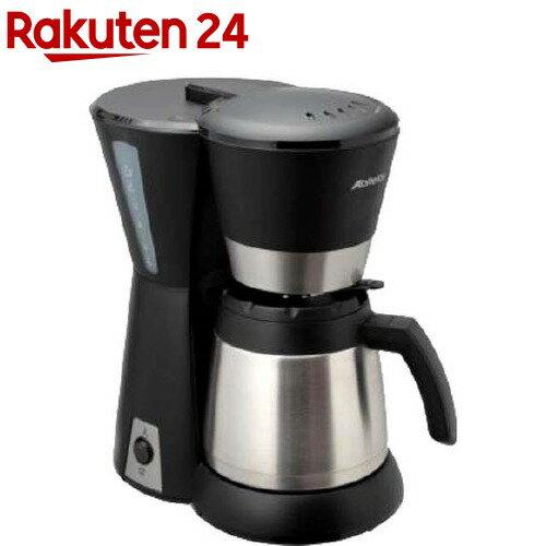 アビテラックス コーヒーメーカー ACD88W(K)(1台)【アビテラックス】