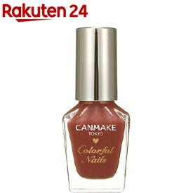 キャンメイク(CANMAKE) カラフルネイルズ N14(1個)【キャンメイク(CANMAKE)】