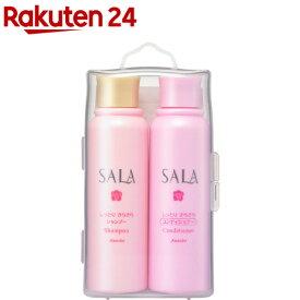 サラ ミニペア しっとりさらさら サラ スウィートローズの香り(55ml+55ml)【kane10】【SALA(サラ)】