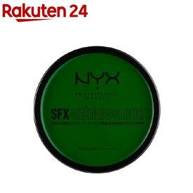 SFX クレム カラー 04 カラー・グリーン(6g)【NYX Professional Makeup】[ニックス プロフェッショナル メイクアップ]