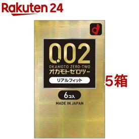オカモト002(ゼロツー) リアルフィット(6個入*5箱セット)