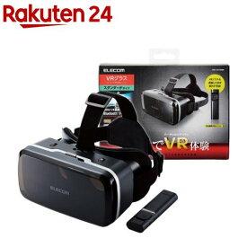 エレコム 高画質 フェイスパッド VRゴーグル Bluetooth(ブルートゥース) VRG-M01RBK(1個)【エレコム(ELECOM)】