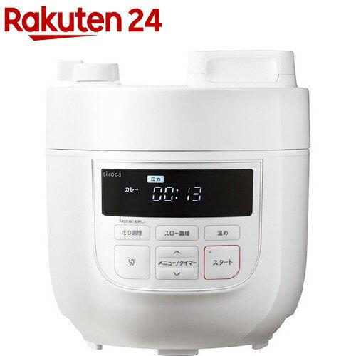 シロカ 電気圧力鍋 sp-d131(wh)(1台)【シロカ(siroca)】【送料無料】